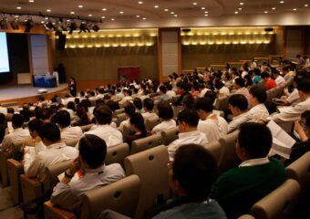 Programming Seminar